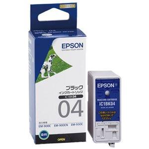 その他 (まとめ)エプソン IJインクカーリッジ IC1BK04 黒【×5セット】 ds-2181495