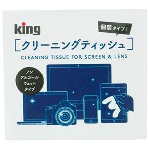 その他 (まとめ)キング クリーニングティッシュPSCL100N2 100枚【×30セット】 ds-2181593