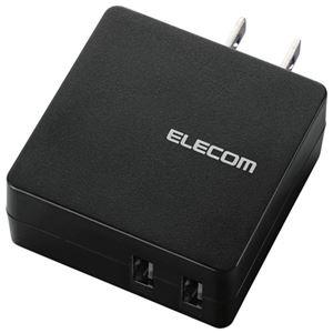 その他 (まとめ)エレコム USB2ポート充電器MPA-ACUCN005BK【×10セット】 ds-2181621