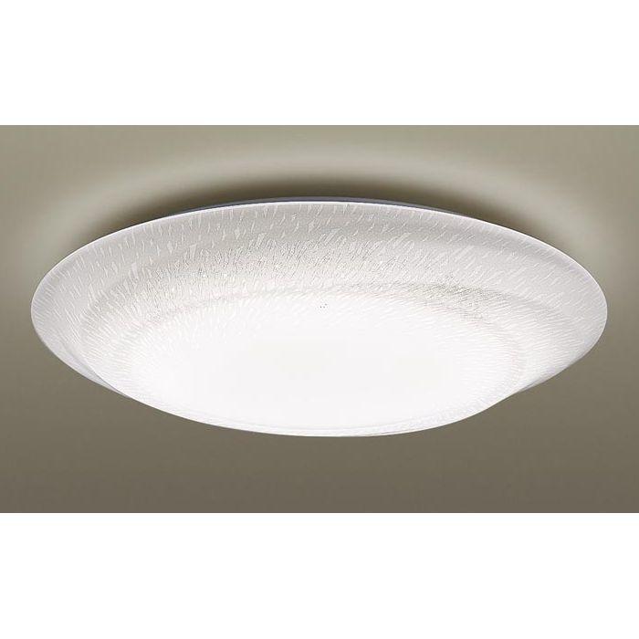 パナソニック LEDシーリングライト8畳用調色 LGBZ1613