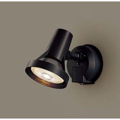 パナソニック LEDスポットライト150形電球色 LGWC40114