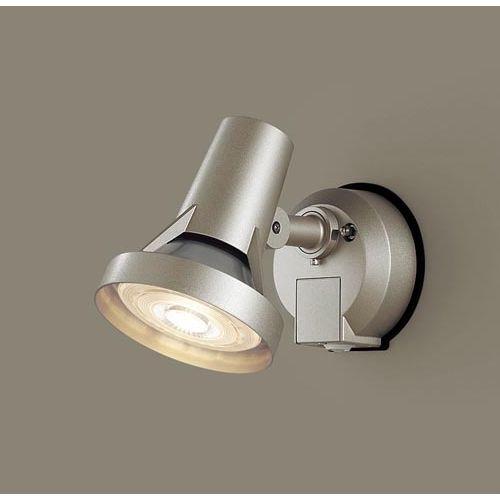 パナソニック LEDスポットライト150形電球色 LGWC40116