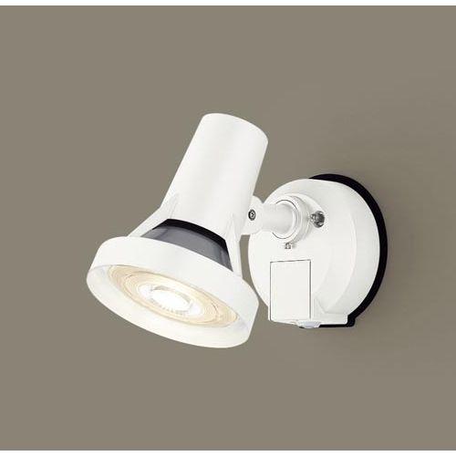 パナソニック LEDスポットライト150形電球色 LGWC40117
