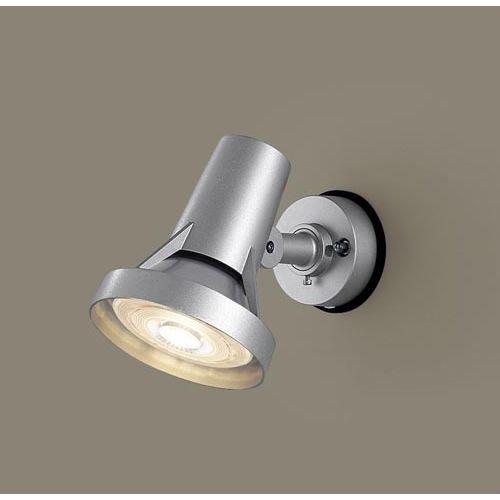 パナソニック LEDスポットライト150形電球色 LGW40115