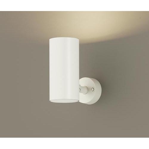 パナソニック LEDスポットライト60形集光調色 LGB84350LU1