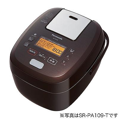 パナソニック 可変圧力IHジャー炊飯器 1升炊き ブラウン SR-PA189-T【納期目安:7/1発売予定】
