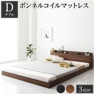 その他 ベッド 低床 ロータイプ すのこ 木製 宮付き 棚付き コンセント付き シンプル モダン ブラウン ダブル ボンネルコイルマットレス付き ds-2173705