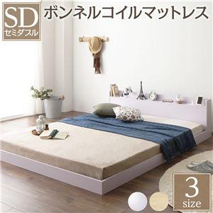 その他 ベッド 低床 ロータイプ すのこ 木製 宮付き 棚付き コンセント付き シンプル モダン ホワイト セミダブル ボンネルコイルマットレス付き ds-2173713