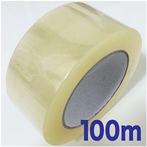 その他 エスエステクナ 透明梱包テープ100m 1箱(6巻×10パック) ds-2184427, キュアマート:729aea72 --- sunward.msk.ru