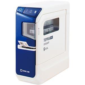 【送料無料】テプラPRO SR5500P  1台 型番:SR5500P (ds2184487) その他 テプラPRO SR5500P  1台 型番:SR5500P ds-2184487
