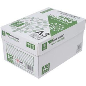 その他 (まとめ)APP(コピー用紙)ペーパーワイドプロ A3 1箱(2500枚)【×2セット】 ds-2184916