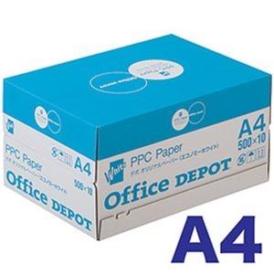 その他 (まとめ)オフィスデポ オリジナル コピー用紙 ナチュラルホワイト A4 5000枚 1箱(500枚×10冊)【×2セット】 ds-2184945
