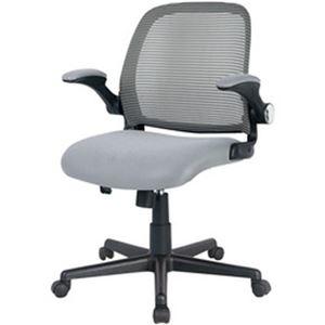 その他 オフィスデポ オリジナル メッシュチェア Evan ライトグレー 1脚 ds-2184989