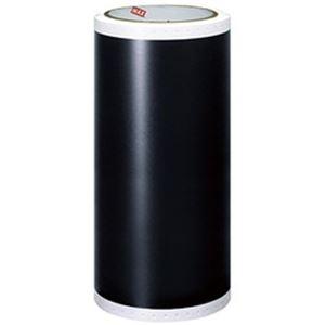 その他 マックス ビーポップ 高耐候(屋外) カラーシート20 黒 SL-G201N2 1箱(2巻) ds-2185346