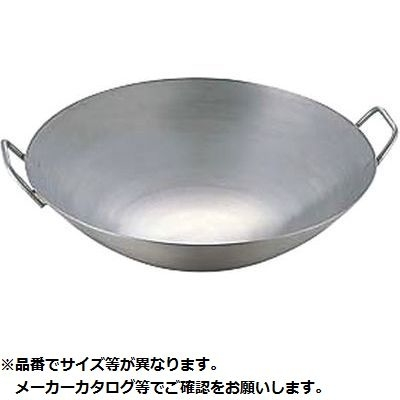 カンダ 極厚チタン両手中華鍋 36cm KND-001159