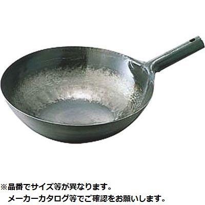 カンダ 鉄打出片手中華鍋 1.6mm 45cm 05-0039-0208