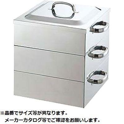 その他 PE 18-8業務用角蒸器用水槽 45cm【本体ではございません】 KND-045014-03
