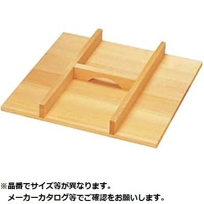 NEW BUTCHERS BLOCK TABLE CHOPPING CUTTING BENCH 900 mm POLY POLI TOP