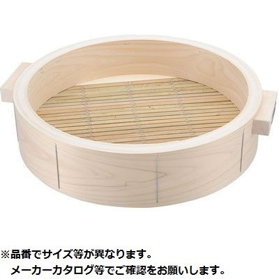 カンダ 桧中華セイロ 身 60cm 手付 05-0139-0114