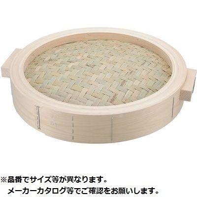 カンダ 桧中華セイロ 蓋 54cm 手付 05-0139-0213