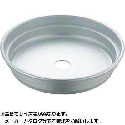 アルミ段付鍋用台輪 KND-046133 42cm用 カンダ
