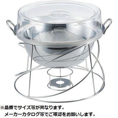 カンダ ビュッフェ用中華鍋用カバー 30cm用 05-0497-0101【納期目安:1週間】