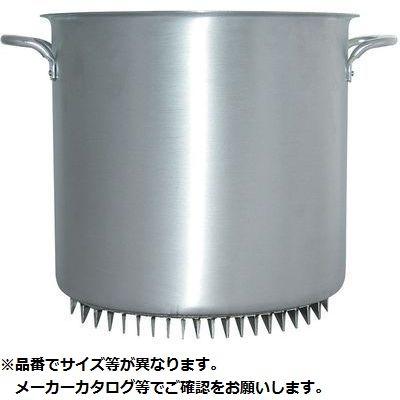 その他 エコライン 寸胴鍋 蓋無し 39 45L 05-0001-0104