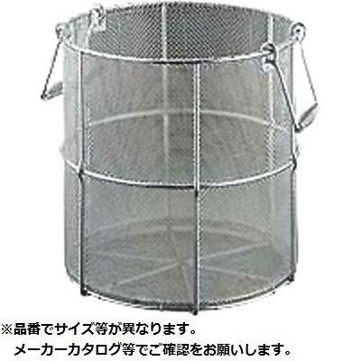 カンダ 18-8寸胴型スープ取ザル 48cm用 05-0011-0108