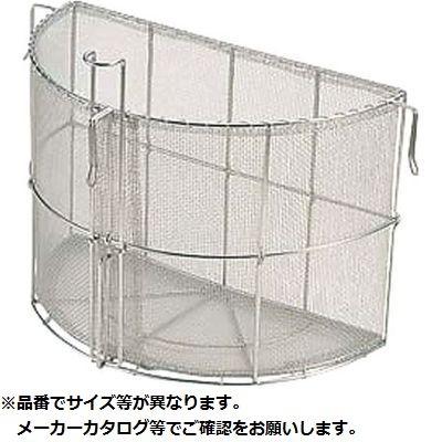 カンダ 18-8半円スープ取ザル 39cm用 05-0011-0205