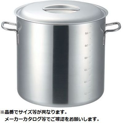 その他 プロデンジ 寸胴鍋 目盛付 33cm(26.0L) KND-012170