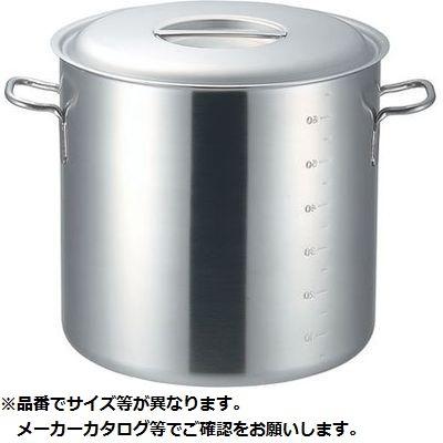 その他 プロデンジ 寸胴鍋 目盛付 39cm(43.0L) KND-012172