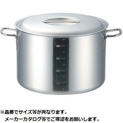 その他 プロデンジ 半寸胴鍋 目盛付 39cm(30.0L) KND-012183