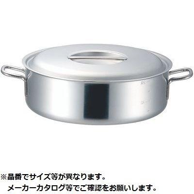 その他 プロデンジ 外輪鍋 目盛付 45cm(22.0L) KND-012196