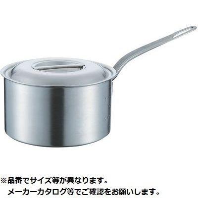 その他 プロデンジ シチューパン 目盛付 24cm(6.2L) KND-012200