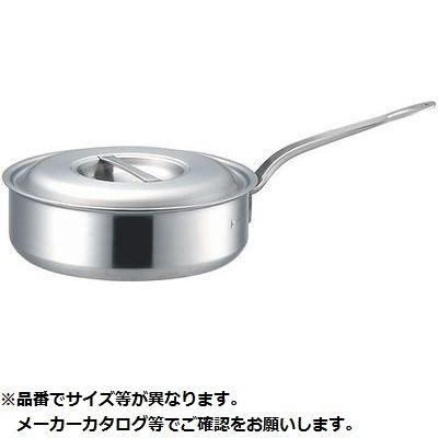 その他 プロデンジ ソテーパン 目盛付 18cm(1.5L) KND-012204