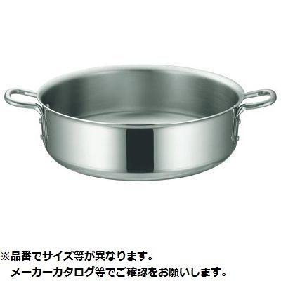 その他 IHマエストロ 3層鋼クラッド外輪鍋 24cm(3.4L) 本体 KND-012286