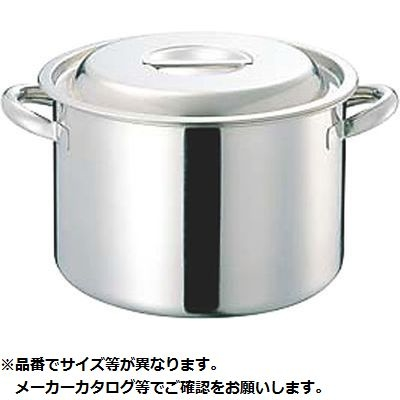 その他 CLO 電磁モリブデン半寸胴鍋(目盛付) 27cm KND-015228