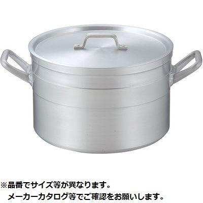 その他 KO超耐久型 アルミ半寸胴鍋 51cm(70.0L) KND-007025
