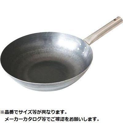 その他 打出HANAKO フライパン(チタンハンドル) 27cm KND-001217