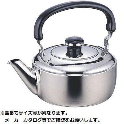 宮崎製作所 オブジェ OJ-150-1 ケトル1.8L &ソースパン16cm &ソースポット18cm 05-0016-1101【納期目安:1週間】