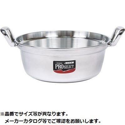 その他 プロセレクト料理鍋51cm KND-603995