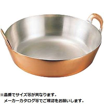 カンダ 銅揚鍋 39cm KND-002060