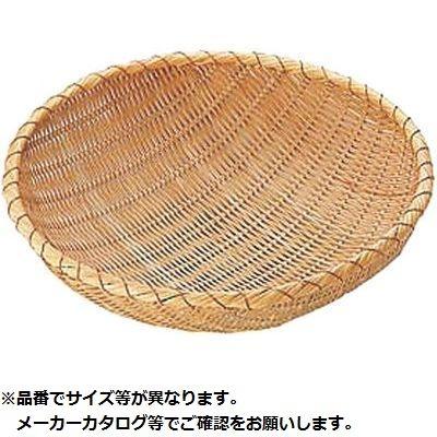 カンダ 竹製揚げざる 51cm 05-0080-1105【納期目安:1週間】