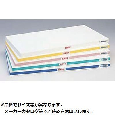 その他 抗菌PEかるがる俎板 肉厚HDK 900x450x40 ホワイト KND-135405