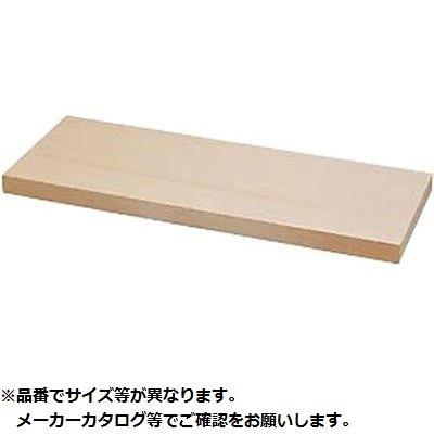 カンダ スプルスまな板 750x360x45 05-0198-0109