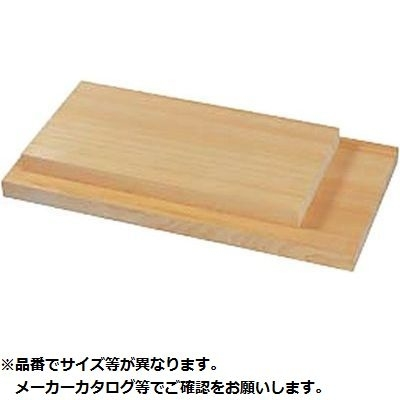 カンダ 桧まな板(1枚板)480x240x30 KND-136051