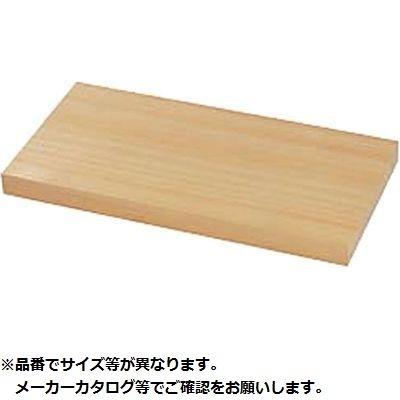 カンダ 桧まな板(ハギ合せ)900x360x30 KND-136055