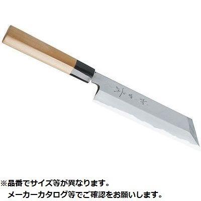 カンダ 神田上作 むき物 210mm 05-0201-0802