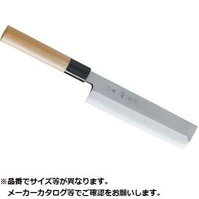 カンダ 特選 神田作 薄刃210mm 05-0201-1805【納期目安:1週間】