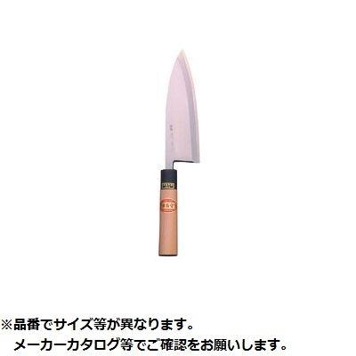 その他 堺菊守 和包丁特製出刃18cm B-518 05-0206-1206【納期目安:1週間】